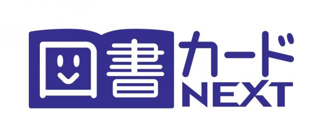 大 日本 印刷 コロナ