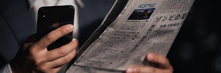 新聞×ウェブのハイブリッドメディアで多角的に情報発信